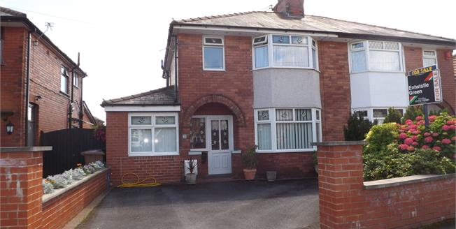 Offers Over £195,000, 4 Bedroom Semi Detached House For Sale in Penwortham, PR1