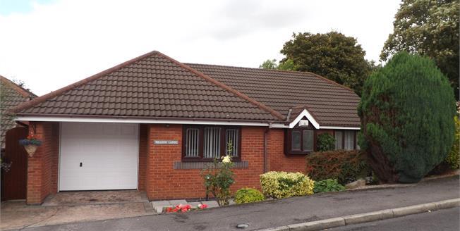 Asking Price £275,000, 3 Bedroom Detached Bungalow For Sale in Walmer Bridge, PR4