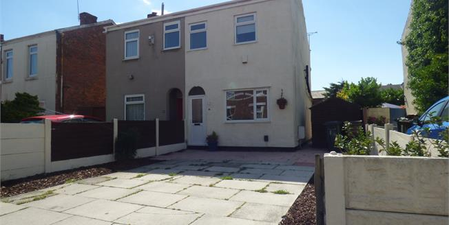Asking Price £120,000, 3 Bedroom Semi Detached House For Sale in Southport, PR8
