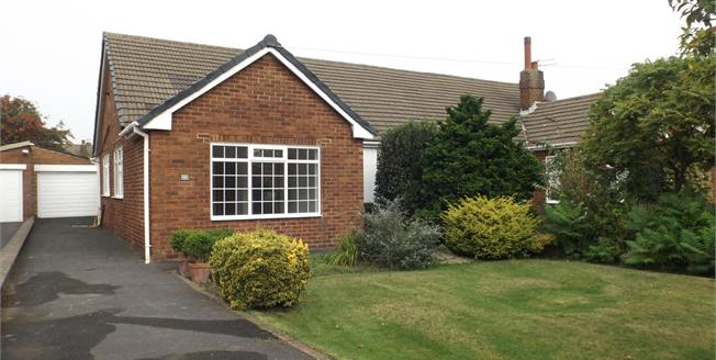 Asking Price £210,000, 2 Bedroom Semi Detached Bungalow For Sale in Lytham St. Annes, FY8