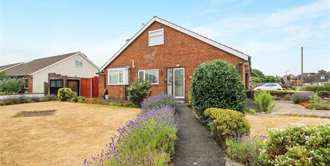 Asking Price £170,000, 3 Bedroom Semi Detached Bungalow For Sale in Lytham St. Annes, FY8