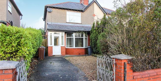 Asking Price £130,000, 2 Bedroom Semi Detached House For Sale in Lytham St. Annes, FY8