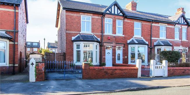 Offers Over £235,000, 4 Bedroom End of Terrace House For Sale in Lytham St. Annes, FY8