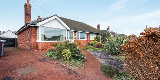 Asking Price £118,000, 2 Bedroom Semi Detached Bungalow For Sale in Lytham St. Annes, FY8