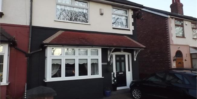 Asking Price £145,000, 3 Bedroom Semi Detached House For Sale in Liverpool, L9