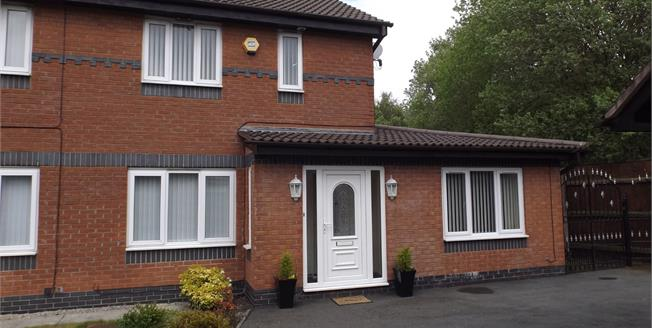 Asking Price £150,000, 3 Bedroom Semi Detached House For Sale in Liverpool, L9