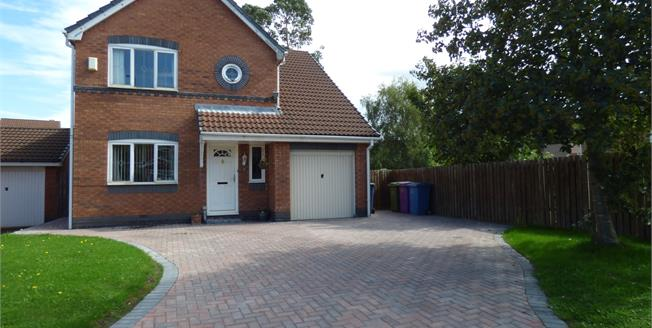 Asking Price £210,000, 4 Bedroom Detached House For Sale in Liverpool, L9