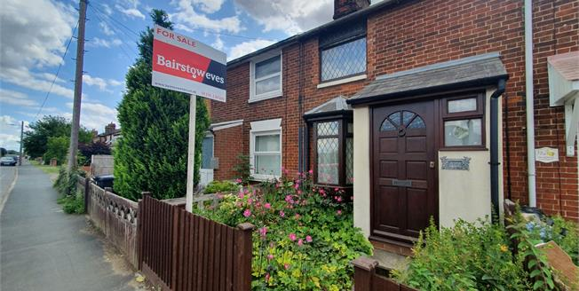 Guide Price £210,000, 2 Bedroom Terraced House For Sale in Braintree, CM7