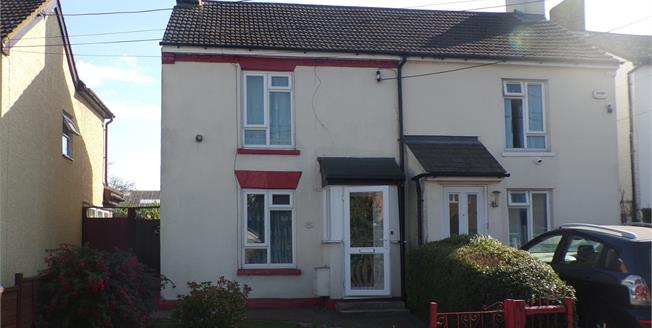 Asking Price £210,000, 2 Bedroom Semi Detached House For Sale in Braintree, CM7