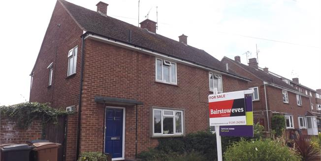 Offers in excess of £280,000, 3 Bedroom End of Terrace House For Sale in Chelmsford, CM1