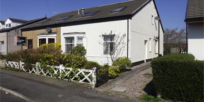 Offers in the region of £178,000, 5 Bedroom Semi Detached House For Sale in Accrington, BB5
