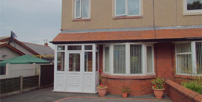 Asking Price £120,000, 3 Bedroom Semi Detached House For Sale in Accrington, BB5
