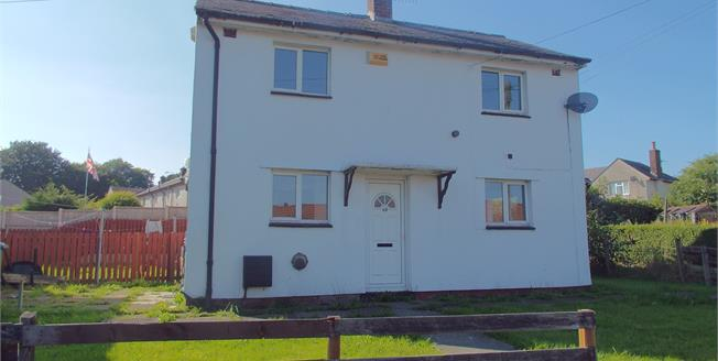 Asking Price £90,000, 2 Bedroom End of Terrace House For Sale in Haslingden, BB4
