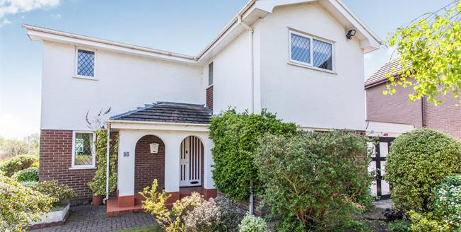 Offers Over £268,000, 4 Bedroom Detached House For Sale in Westhoughton, BL5