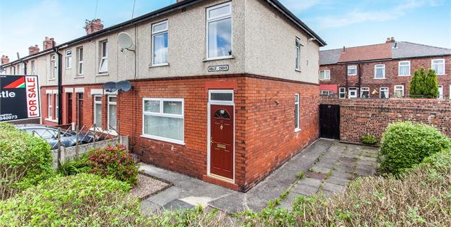 Offers Over £68,000, 2 Bedroom End of Terrace House For Sale in Greater Manchester, WN7