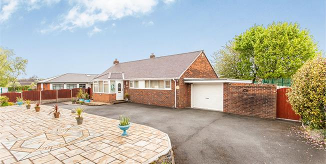 Offers Over £265,000, 3 Bedroom Detached Bungalow For Sale in Westhoughton, BL5