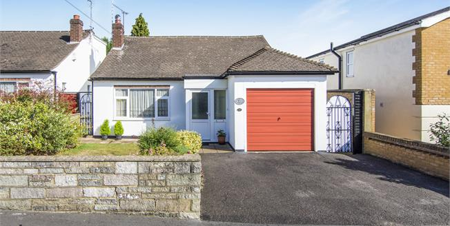 Asking Price £795,000, 3 Bedroom Detached Bungalow For Sale in Buckhurst Hill, IG9