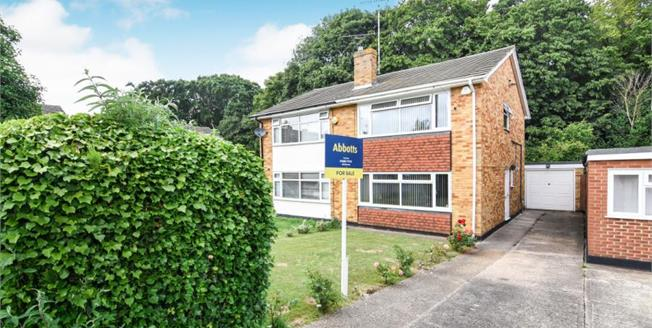 Asking Price £335,000, 3 Bedroom Semi Detached House For Sale in Hockley, SS5