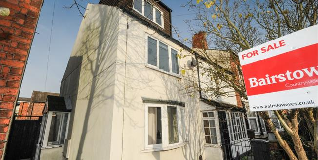 Offers in the region of £130,000, 2 Bedroom End of Terrace House For Sale in Lincoln, LN1