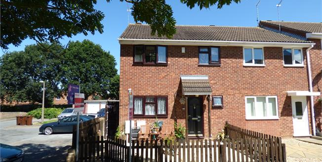 Asking Price £150,000, 4 Bedroom End of Terrace House For Sale in Lincoln, LN5
