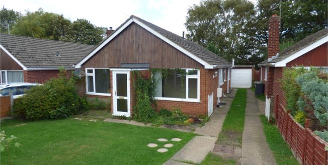 Asking Price £135,000, 3 Bedroom Detached Bungalow For Sale in Waddington, LN5
