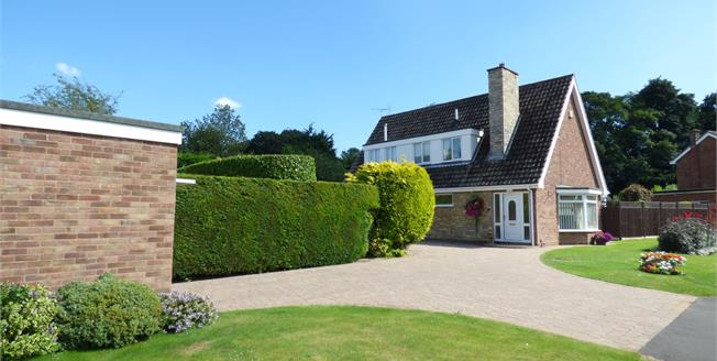 Asking Price £299,950, 4 Bedroom Detached House For Sale in Branston, LN4