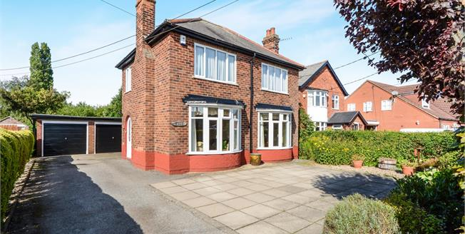 Asking Price £300,000, 4 Bedroom Detached House For Sale in Branston, LN4