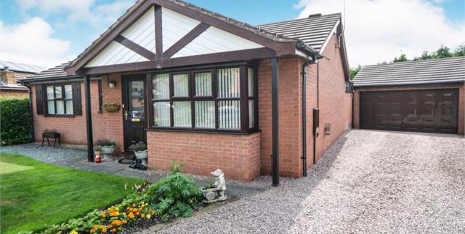 Offers Over £240,000, 3 Bedroom Detached Bungalow For Sale in Lincoln, LN6