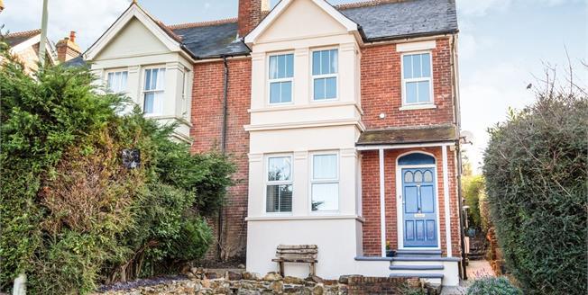 Asking Price £260,000, 3 Bedroom Semi Detached House For Sale in Heathfield, TN21