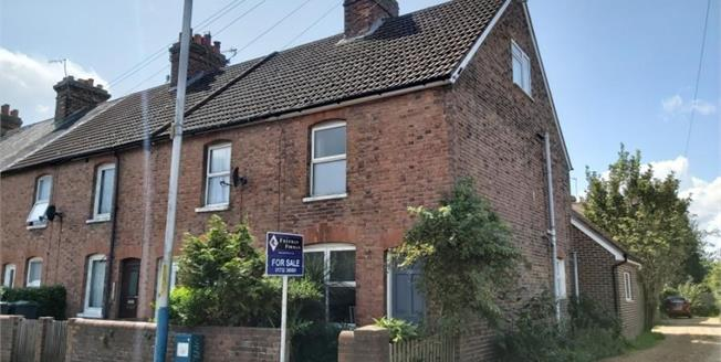 Guide Price £350,000, 3 Bedroom End of Terrace Cottage For Sale in Tonbridge, TN10