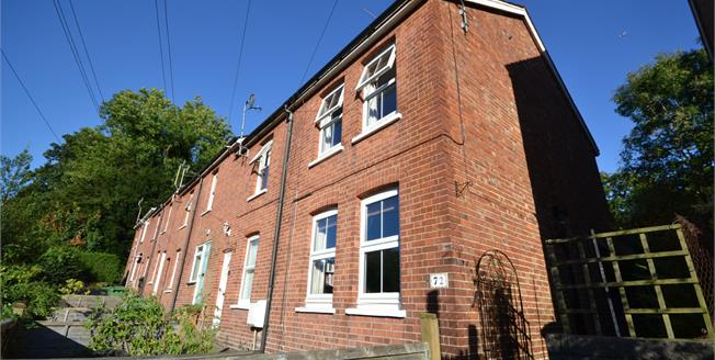 Guide Price £275,000, 2 Bedroom End of Terrace House For Sale in Tunbridge Wells, TN4