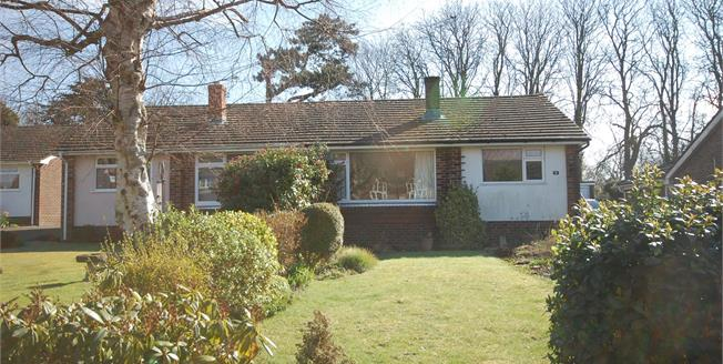 Asking Price £310,000, 2 Bedroom Semi Detached Bungalow For Sale in East Hoathly, BN8