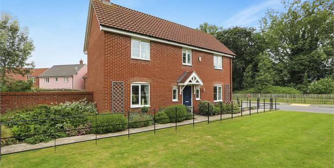 Asking Price £270,000, 4 Bedroom Detached House For Sale in Watton, IP25