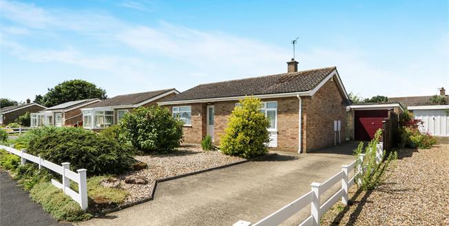 Asking Price £200,000, 3 Bedroom Detached Bungalow For Sale in Ashill, IP25