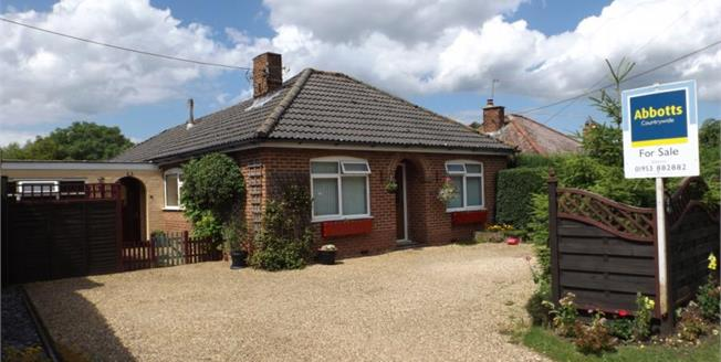 Offers in excess of £220,000, 3 Bedroom Detached Bungalow For Sale in Watton, IP25