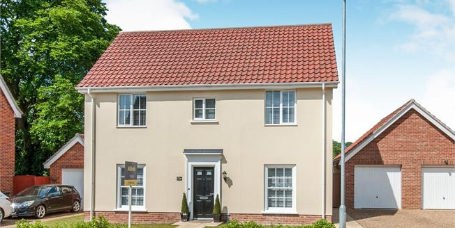 Asking Price £300,000, 4 Bedroom Detached House For Sale in Watton, IP25
