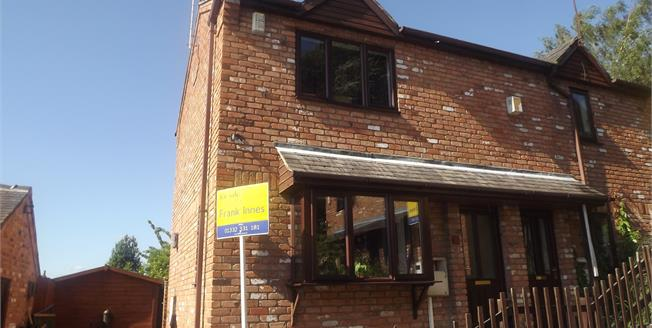 Offers Over £80,000, 2 Bedroom Semi Detached House For Sale in Derby, DE1