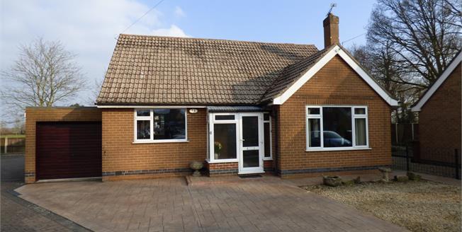Asking Price £325,000, 4 Bedroom Detached Bungalow For Sale in Aston-on-Trent, DE72