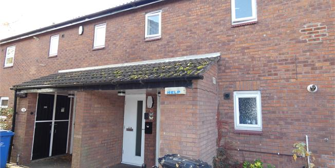 Offers Over £91,000, 2 Bedroom Flat For Sale in Derby, DE1