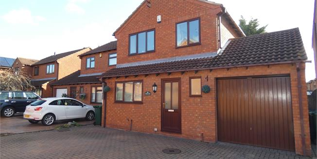 Asking Price £230,000, 4 Bedroom Detached House For Sale in Stenson Fields, DE24