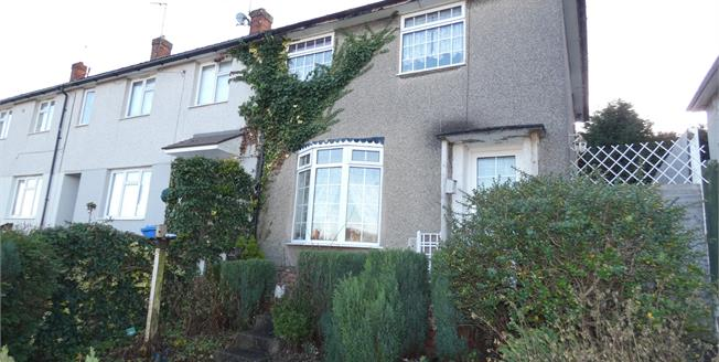 Asking Price £105,000, 2 Bedroom End of Terrace House For Sale in Chaddesden, DE21