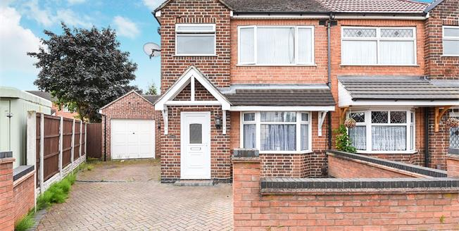 Asking Price £175,000, 3 Bedroom Semi Detached House For Sale in Derby, DE24