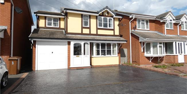 Asking Price £232,000, 4 Bedroom Detached House For Sale in Stenson Fields, DE24