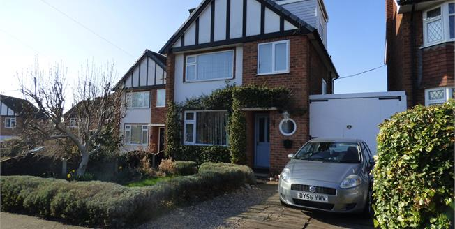 Offers in excess of £270,000, 5 Bedroom Detached House For Sale in Sandiacre, NG10
