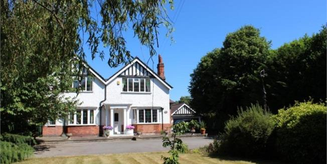 Asking Price £575,000, 4 Bedroom Detached House For Sale in Breaston, DE72