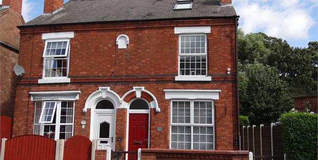 £155,500, 3 Bedroom Semi Detached House For Sale in Long Eaton, NG10