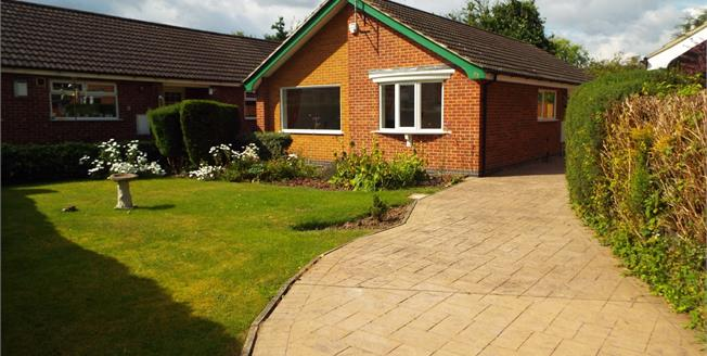 Offers Over £175,000, 2 Bedroom Detached Bungalow For Sale in Long Eaton, NG10