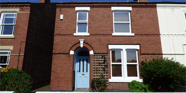 Guide Price £250,000, 3 Bedroom Semi Detached House For Sale in Long Eaton, NG10