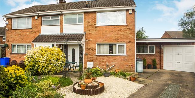 Guide Price £220,000, 3 Bedroom Semi Detached House For Sale in Long Eaton, NG10