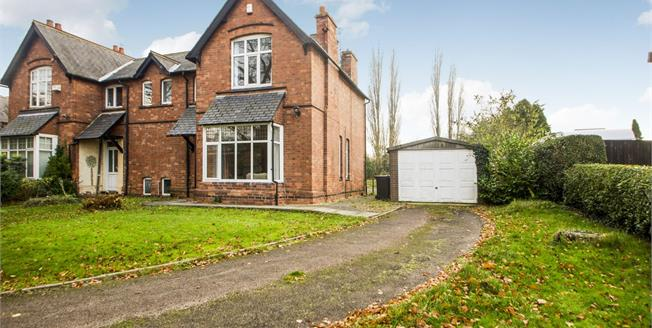 Guide Price £330,000, 3 Bedroom Semi Detached House For Sale in Sandiacre, NG10